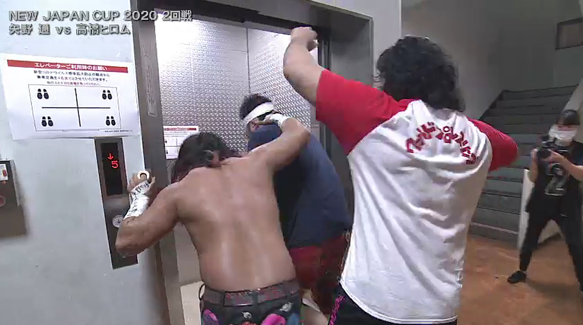 NJPW Cup Night Five: Yano defeated by an elevator