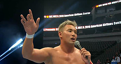 G1 Climax Night One: Okada defeats Tanahashi for the first time
