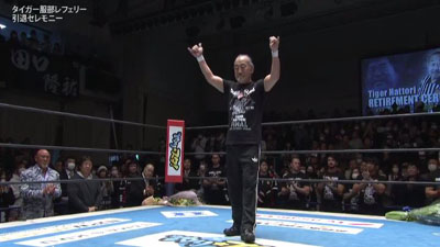 Wrestling world pays tribute to Tiger Hattori at retirement event