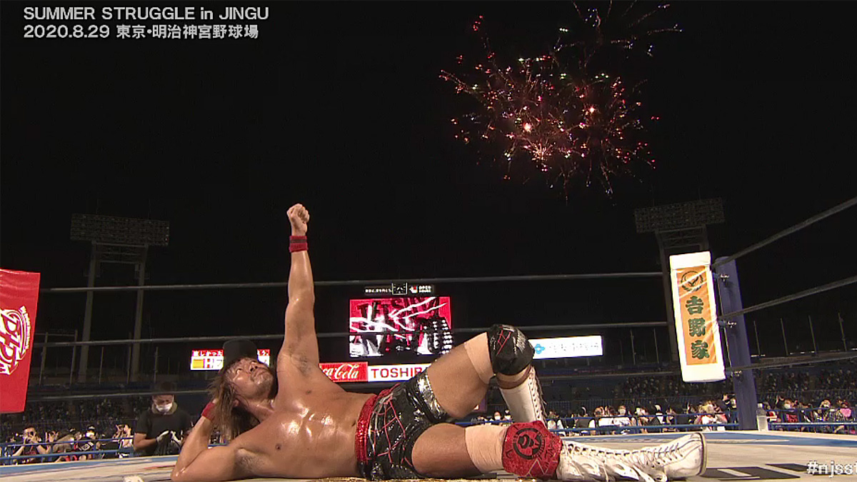 NJPW's Summer Struggle in Jingu one of the best events of 2020